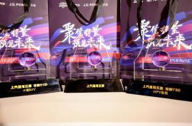人民的五菱绽放广州车展,收获15项年度汽车奖项