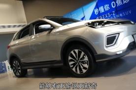 威马EX5-Z厦门上市 售价14.98万起 限时0首付