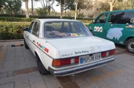 之前试驾会结束后,在停车场看到一队老爷车,你们都认识么?