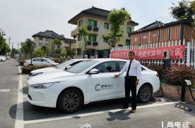 为司机群体提供住宿保障 杭州一网约车平台打造专属公寓