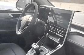 新款哈弗M6车型内饰实拍图曝光 采用一体式中控屏幕