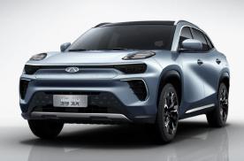奇瑞纯电中型SUV蚂蚁正式上市,售14.98万元起