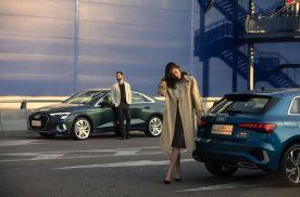 外观惊艳 价格惊喜 豪华升级 全新奥迪A3正式上市20万起
