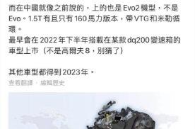 大众全新1.5T发动机2022年入华 首款应用车型不是高尔夫