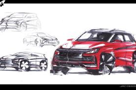 3.0时代的SUV新品 嘉悦X4设计草图曝光