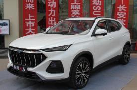 10万级主流SUV价值新标杆 长安欧尚X5 到店实拍