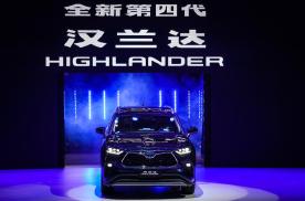 """汉兰达姊妹车""""皇冠陆放""""发布,但想终结汉兰达的加价仍有难度"""