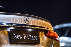 全新奔驰E级:就是为中产消费者而来