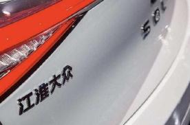 大众将独立研发小型电动车,国产后价格下探至10万元级