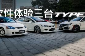 200米内出现3辆本田即为飙车,如果3辆都是红头呢?