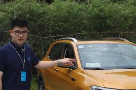 肉测上汽大众途铠,一款爸爸妈妈都喜欢的年轻化SUV