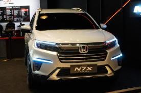 本田全新7座SUV曝光!比CR-V还便宜,能否有机会引入国内