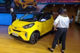 奇瑞新能源天津车展发布两款新车,最低6.68万元起售