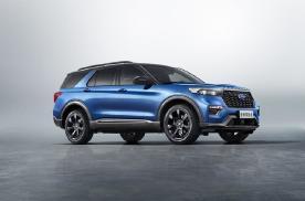 自带硬派外观SUV的又一选择,国产福特探险者6月即将正式上市