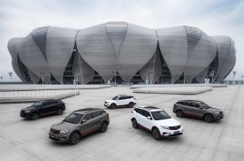 """""""三好SUV""""又添新成员,吉利博越亚运版上市仅售9.18-1"""