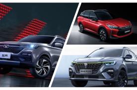国产打头,6月新上市SUV推荐