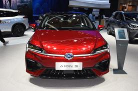 有颜有料的紧凑型车,广汽Aion S配置全面,行驶质感出色