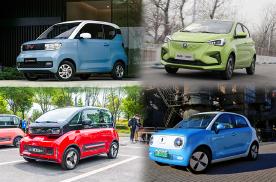 新能源车势头正猛,买10万级纯电小车做女神节礼物,该怎么选?