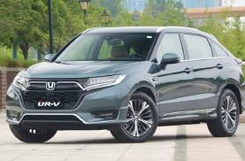 再过3天,本田又一SUV上市,轴距超2米8,9AT+四驱