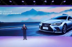 全新雷克萨斯LS现身2020广州车展,看到售价,网友:太膨胀