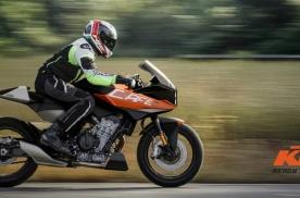 出自印度改装设计师之手,KTM 790变身Cafe Race
