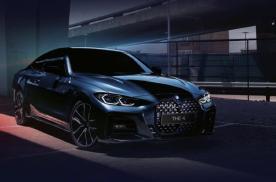 全新4系、6系GT、新M5等车型正式上市!你最想入手哪个?
