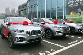 换车补贴期限延长,重庆再发布鼓励汽车消费政策,先到先得!