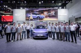 几何汽车首次发布行业首款由车企和用户共创的颜色车型