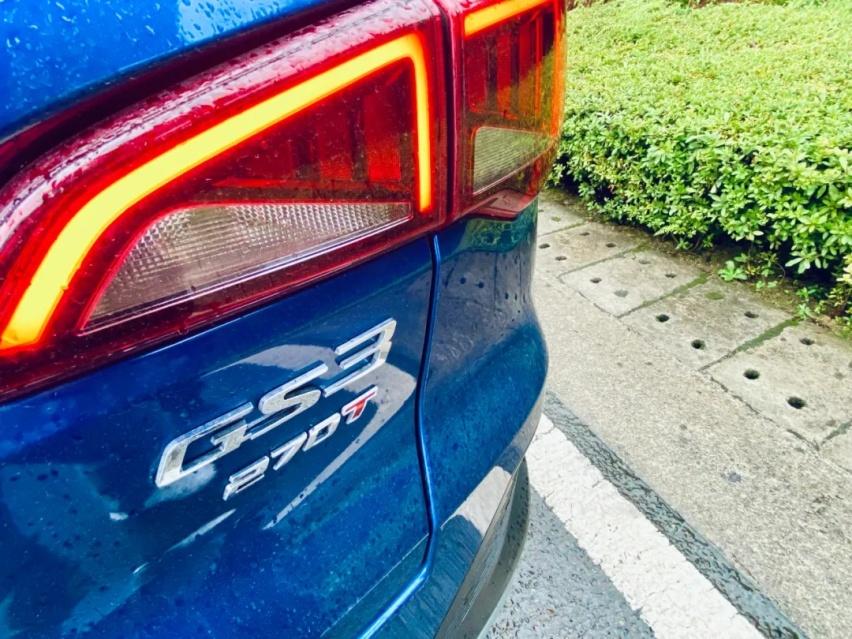 """试驾传祺GS3 POWER 1.5T去跑山能有多""""劲""""?"""