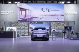 """2020北京车展:几何C发布用户共创新车色""""灵感紫"""""""