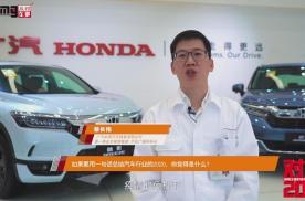 广汽本田蔡长伟:用心造车,与用户成为朋友和家人|对话2021