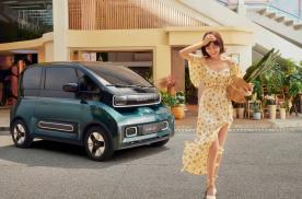 5分钱1公里只售几万块,KiWi EV登陆阿里设计周成焦点