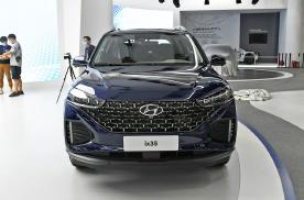 新款ix35亮相广州车展,网友:上市后加量不加价的话或成爆款