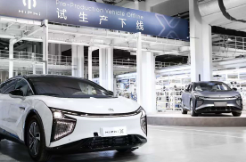 顶配不到10万 颜值超高的国产家轿CVT版新车上市