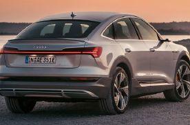奥迪Q5L轿跑版将在北京车展上市 造型与国外版本略有不同