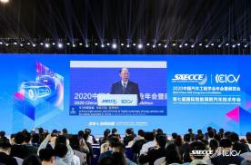 中国版燃油车禁售令真要来了?