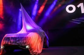 领克汽车阿姆斯特丹体验店开幕 全新01全球版开启预售