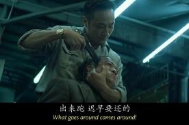 """赛麟假造车真骗钱,王晓麟的""""羊头狗肉""""游戏"""