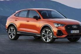 车动态:奥迪Q3轿跑上市;马自达4月销量;新明锐上市在即