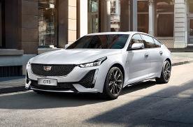 预算30万 想买运动中型轿车 凯迪拉克CT5和宝马3系的巅峰