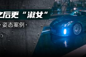 经典淑女焕新春,墨绿色日产350Z改装完美姿态