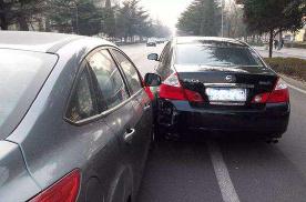 遇到行车碰撞事故,千万别动气指责,第一时间要这样快速处理