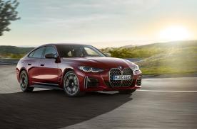 宝马4系四门轿跑车全球首发,下半年国内上市!