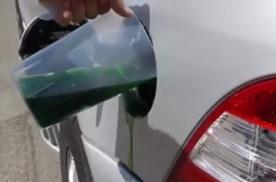 不小心油箱错加防冻液会怎样?老司机分享干货,专业辟谣
