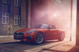 """""""鱼与熊掌""""一起上,BMW Z4!"""