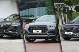 最低10.69万!这几款SUV更大更豪华 但谁更值得买?