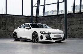 今年内正式上市 奥迪e-tron GT将于3月1日在华亮相