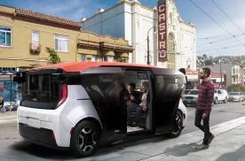 布局未来 Cruise公布电动无人驾驶汽车Origin
