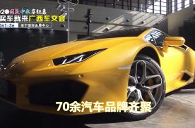 2020南宁国庆车展,广西车交会室内举办,钜惠购车狂欢
