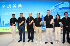 广汽埃安引领营销新生态变革 全球首家品牌直营体验中心开业